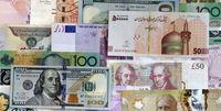 نرخ ۱۹ ارز کاهش یافت