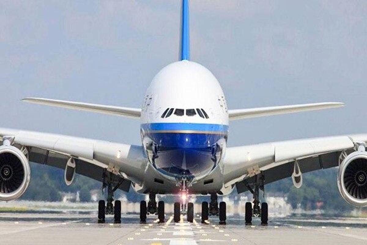 پروازها به ترکیه قطع خواهد شد؟