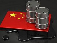 کاهش تولید پالایشگران چینی به دلیل تأثیر منفی کرونا