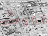 واکنش ایران به ادعای پیشنهاد حمله به آرامکو توسط سپاه