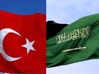 کمپین تحریم کالاهای ترکیه در عربستان