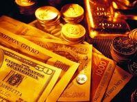 افزایش ذخایر ارزی و طلا در ترکیه