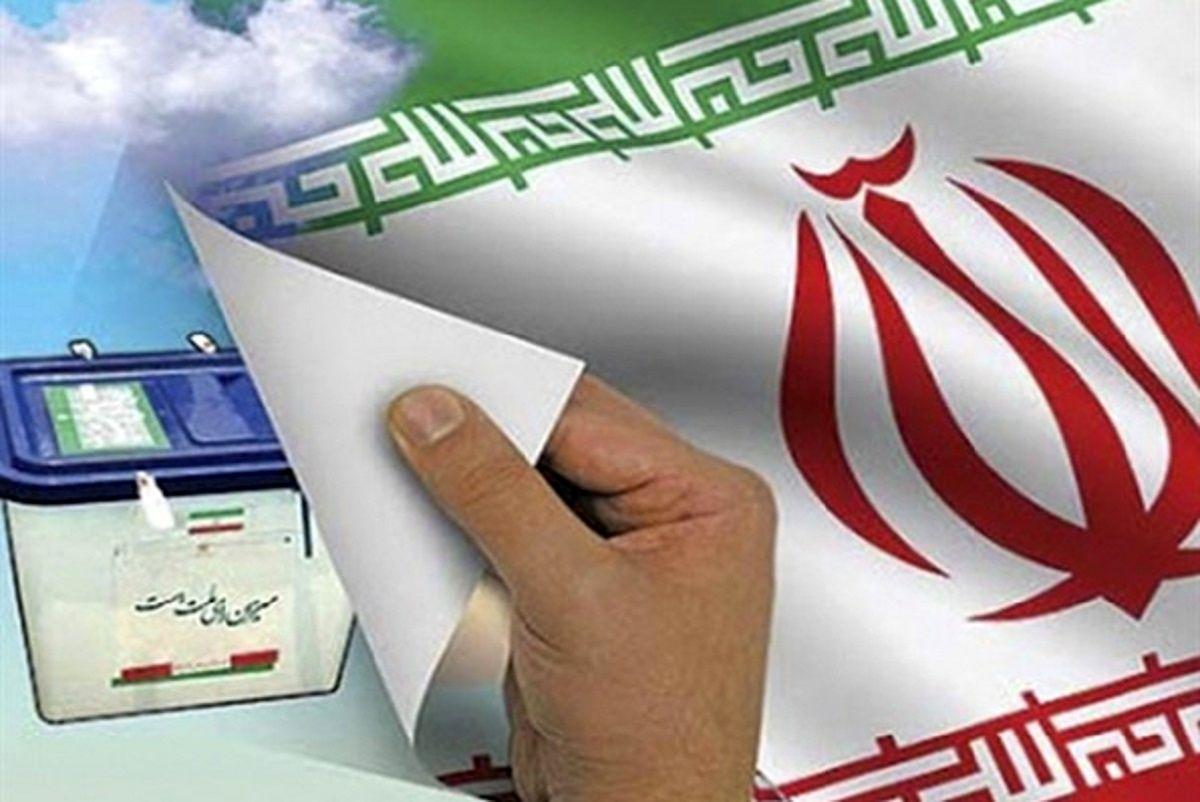لزوم الکترونیکی شدن اثرانگشت در انتخابات