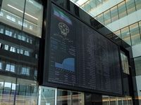 تعادل به بازار سهام بازمیگردد؟
