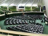 ساز ناکوک مجلس برای اصلاح بودجه!