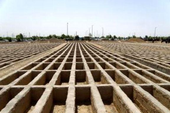 حداکثر قیمت قبر در بهشت زهرا ۱۶میلیون تومان