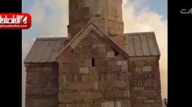 کلیسای 700 ساله ایرانی +فیلم