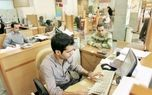 جزئیات حل مشکل پرداختهای خرد در ایران