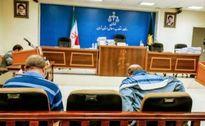 چهارمین جلسه دادگاه رسیدگی به اتهامات همدستان زنجانی