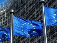 اروپا خواستار معافیت از قوانین بانکداری جهان شد