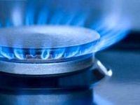 اصرار وزارت نفت بر بازگشت آبونمان به قبوض گاز