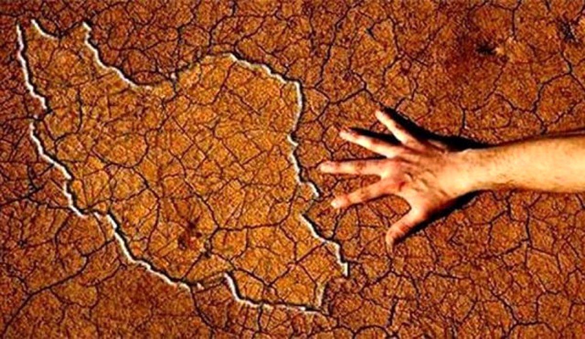آمار تکاندهنده از خشکسالی در ایران