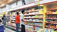 نظر مردم درباره حذف برچسب قیمت چیست؟/ رفع ابهامات لازمه اجرای طرح