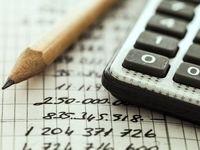 تحقق ۹۷درصدی درآمدهای مالیاتی سال ۹۷