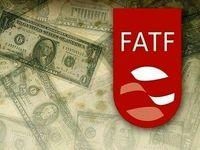 مسیری که با FATF هموار میشود