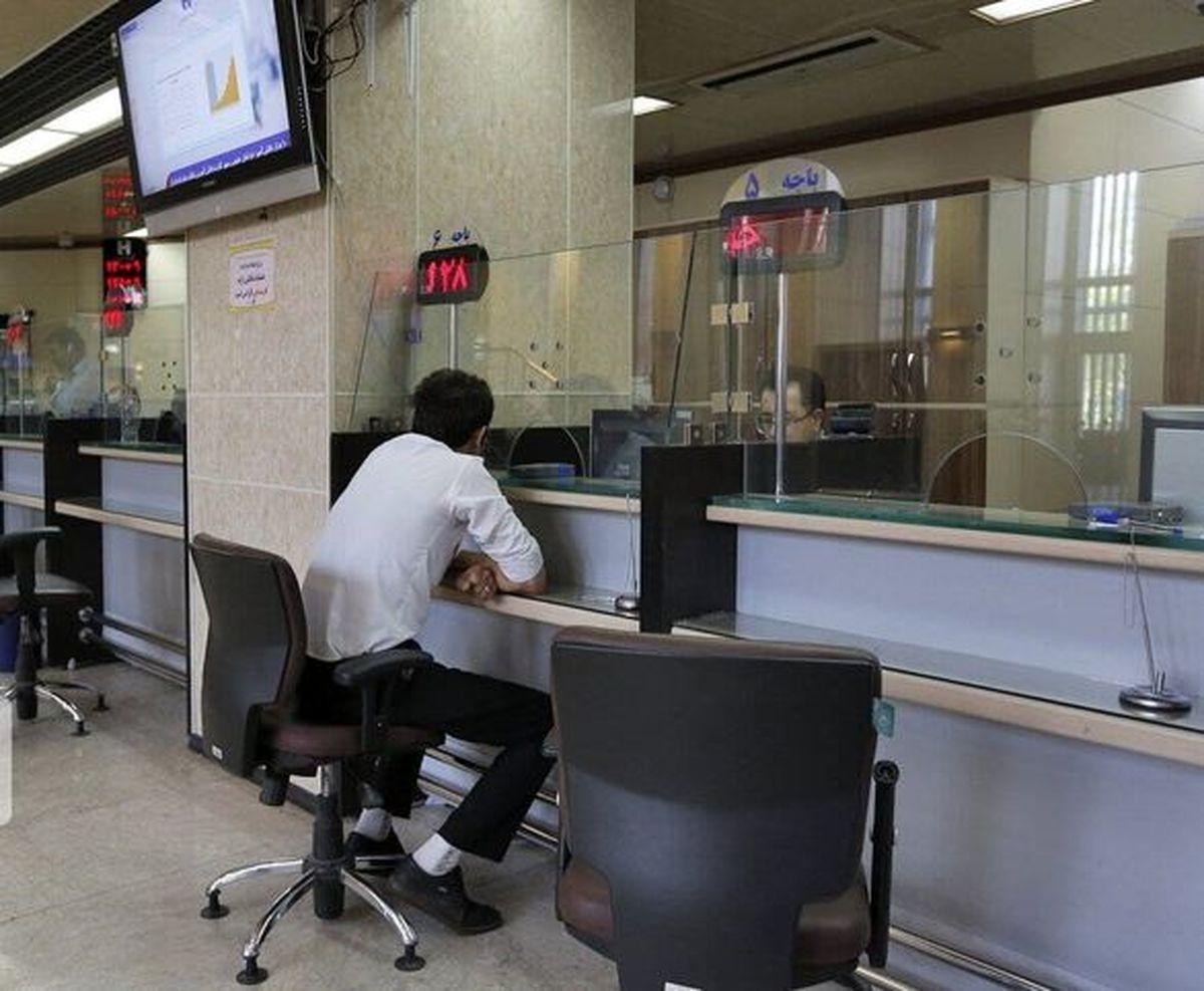 چرا با تعطیلی۲هفتهای بانکها موافقت نشد؟