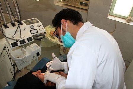 یک ممنوعیت برای خدمات دندانپزشکی +جزئیات