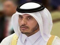 نخست وزیر قطر استعفا کرد