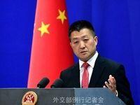 چین: ایران و آمریکا خویشتندار باشند