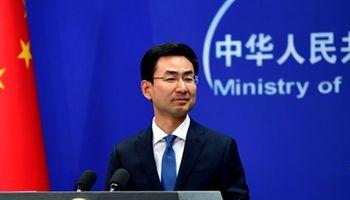 ابراز نگرانی چین درباره سرنوشت برجام