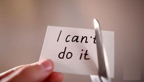 کار امروز را همین امروز انجام دهید!