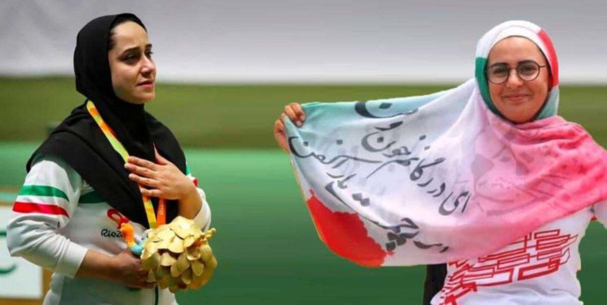 APC: نعمتی، محبوبترین و موفقترین پارالمپین بانوی آسیا