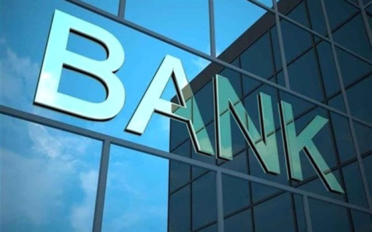 خدماتی که بهخاطر عدم اصلاح کارمزد بانکی به مردم ارائه نمیشوند