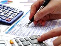 بنگاهها تخفیف مالیاتی میگیرند