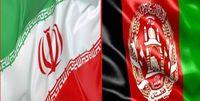 افغانستان و ایران تفاهمنامه همکاری امضا میکنند