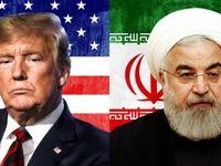 12توصیه اندیشکده آمریکایی به ترامپ برای محدودسازی ایران