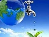 ابلاغ استانداری به ادارهجات تهران درباره کاهش مصرف آب