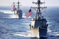 رسوایی قاچاق جنسی نیروی دریایی آمریکا