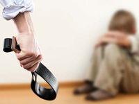 خیز خشونتهای خانگی در روزهای تعطیلی کلینیکهای مشاوره!