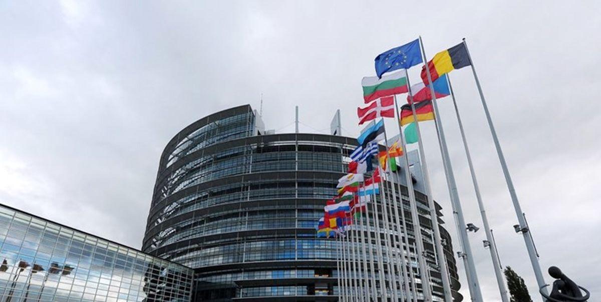 پارلمان اروپا قطعنامهای ضد ایرانی به تصویب رساند