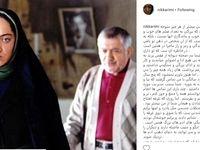 خاطره جالب نیکی کریمی از عزتالله انتظامی +عکس