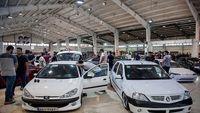 افت چشمگیر قیمت خودرو تا پایان آذر