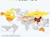 کدام مناطق جهان به ویروس کرونا آلوده شده است؟/ تعداد مبتلایان از ۷۳هزار نفر گذشت