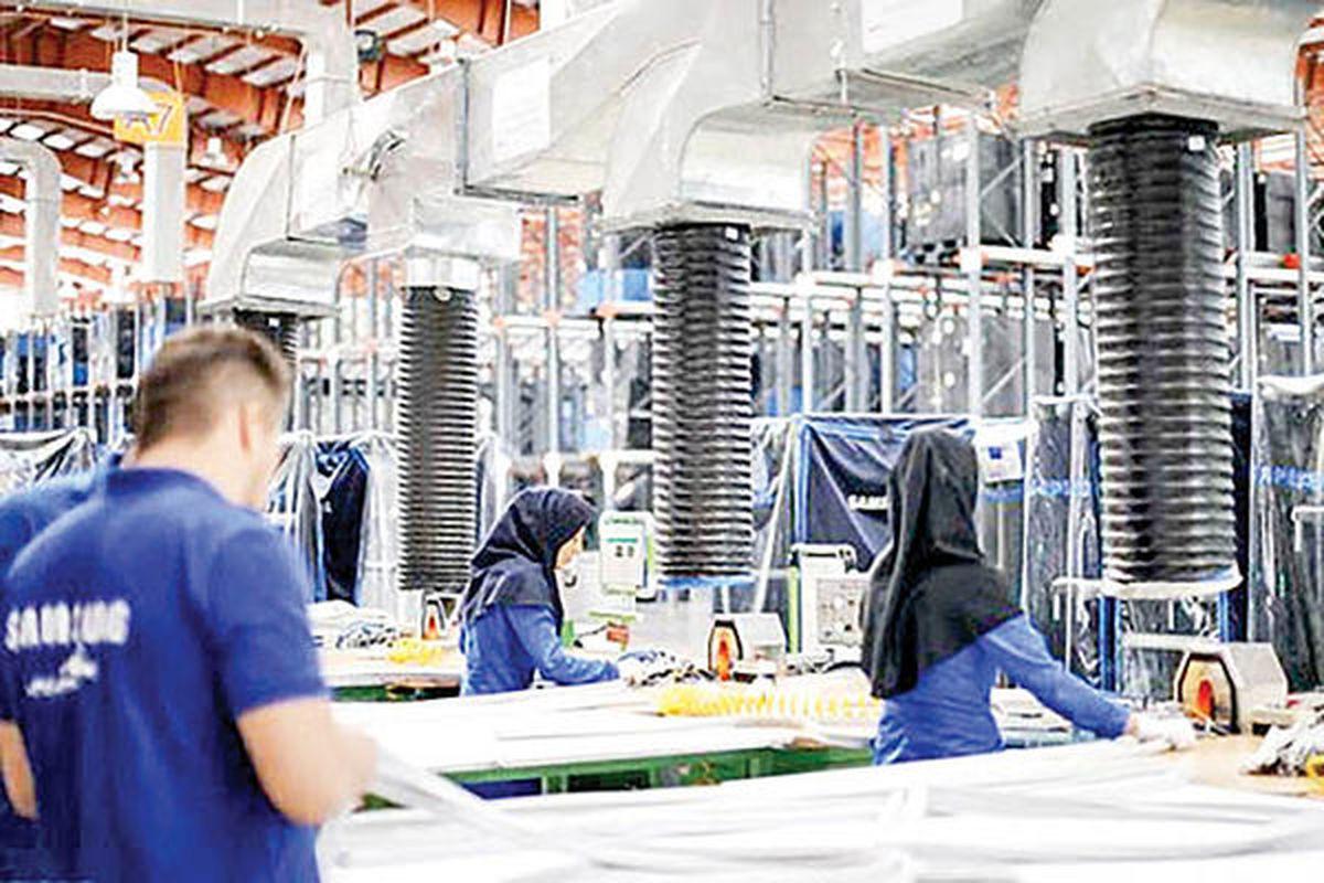 اهداف راهاندازی مجدد بنگاههای صنعتی غیرفعال