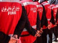 آتشنشانی تهران استخدام میکند