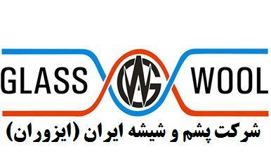 پشم شیشه ایران