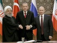 اجلاس سه جانبه تهران در صدر اخبار ایتالیا