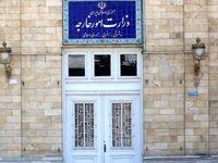 واکنش وزارت خارجه به  اقدام اینستاگرام علیه سپاه
