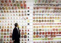 موزههای عجیب و غریب در دنیا +تصاویر