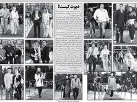 نشریه «یالثارات» توقیف شد