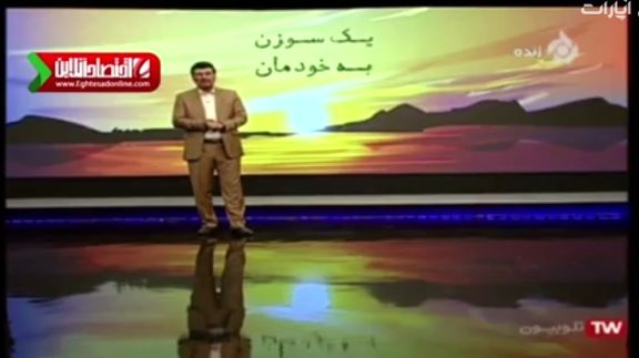 کنایه تلویزیون به تخریب ویلای آقای وزیر! +فیلم