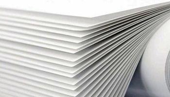 کالاهای تولید شده با کاغذ دولتی مشمول قیمتگذاری شد