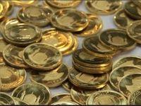 تغییر در مشخصات قرارداد آتی سکه طلا/ سیگنال منفی بازار آتی؟