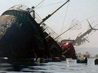 کشتی باری غرق شده ایرانی متعلق به بخش خصوصی است