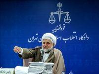 شرکای بابک زنجانی به ۲۰ سال حبس محکوم شدند