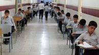 لو رفتن سوالات یکربع قبل از امتحانات نهایی! +عکس